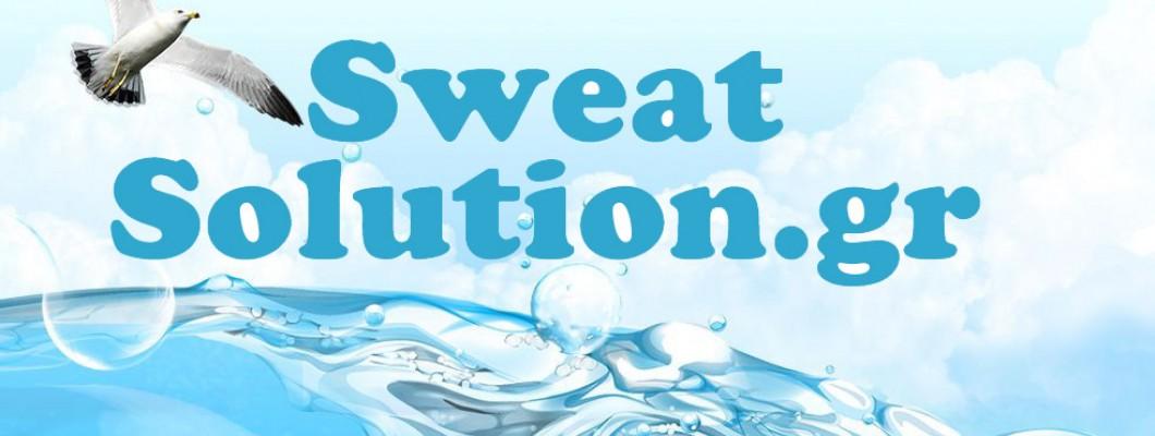 Διαγωνισμός Sweatsolution.gr Κερδίστε Μάσκες Προσώπου